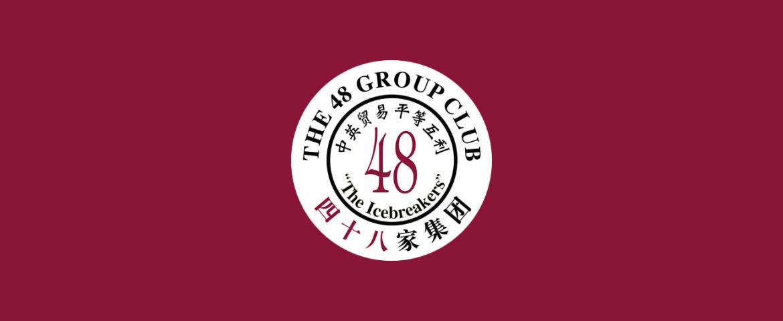 48groupclub